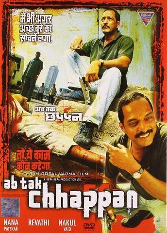 download Ab.Tak.Chhappan.2004.German.HDTVRip.x264-BRUiNS