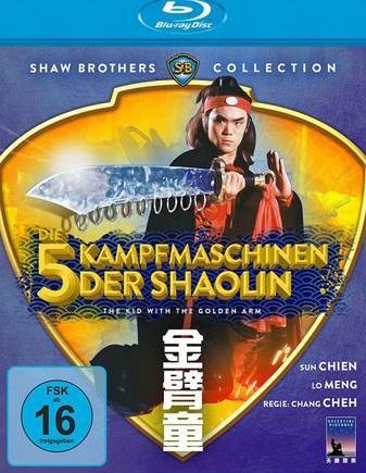 download Die fuenf Kampfmaschinen der Shaolin Kinofassung