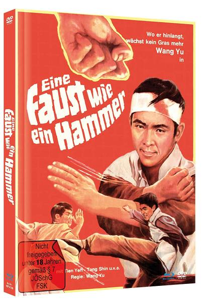 Eine.Faust.wie.ein.Hammer.German.1972.AC3.BDRip.x264-SPiCY