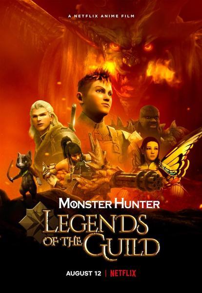 Monster.Hunter.Legends.of.the.Guild.2021.German.DL.720p.WEB.x264-WvF
