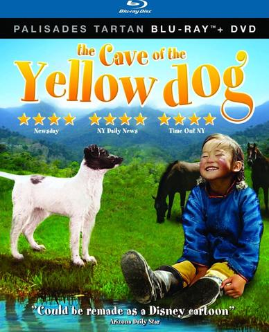 download The.Cave.2005.German.1080p.HDTV.x264-NORETAiL