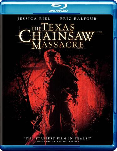 download Texas Chainsaw
