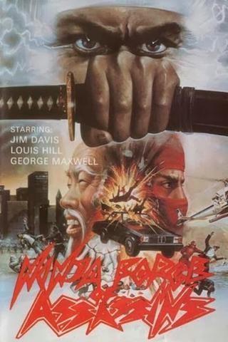 Vietnam.Warrior.1988.GERMAN.DL.DVDRIP.X264-WATCHABLE