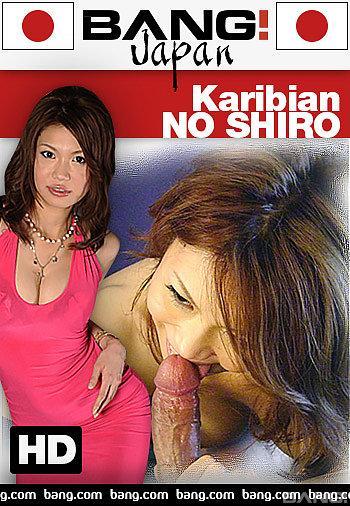 Karibian No Shiro Xxx 1080p Webrip Mp4-Vsex